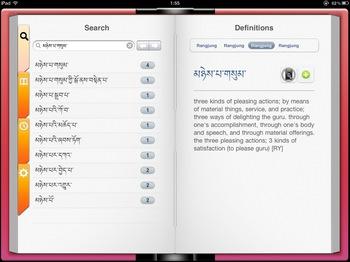 iPad_Dict.jpg
